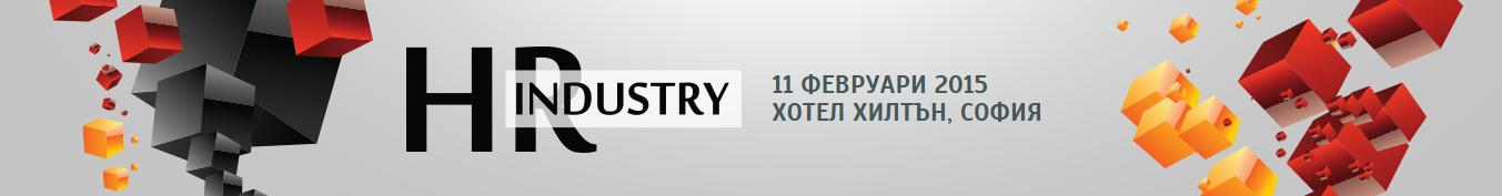 HR_Industry