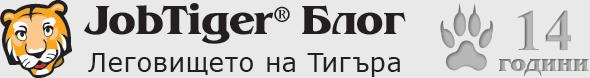 JobTiger-Logo-11-years